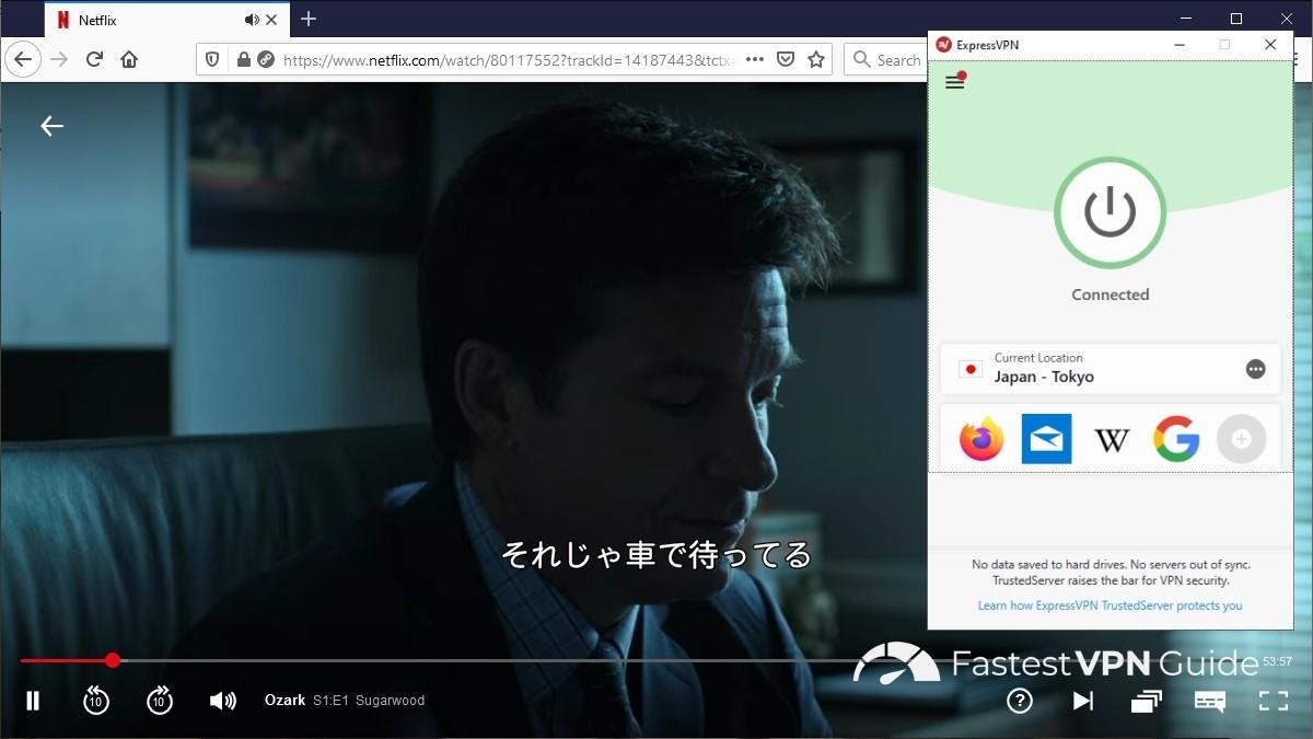 ExpressVPN unblocking Japanese Netflix